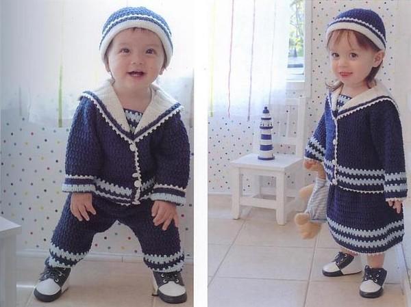"""Костюмы """"Ты - морячка"""