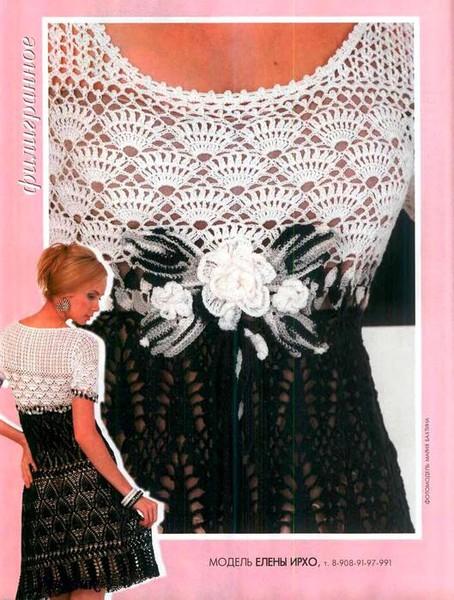Ажурное черно-белое платье.