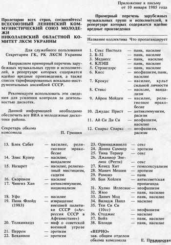 http://content.foto.mail.ru/mail/ragana-ja/361/i-1493.jpg