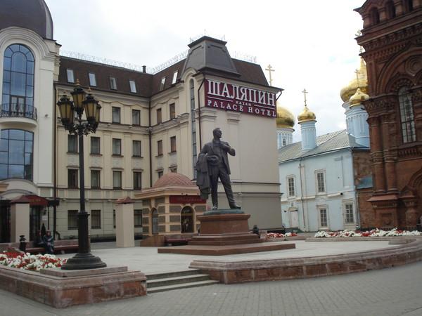 Казань.ОтельШаляпин и  Богоявленский собор