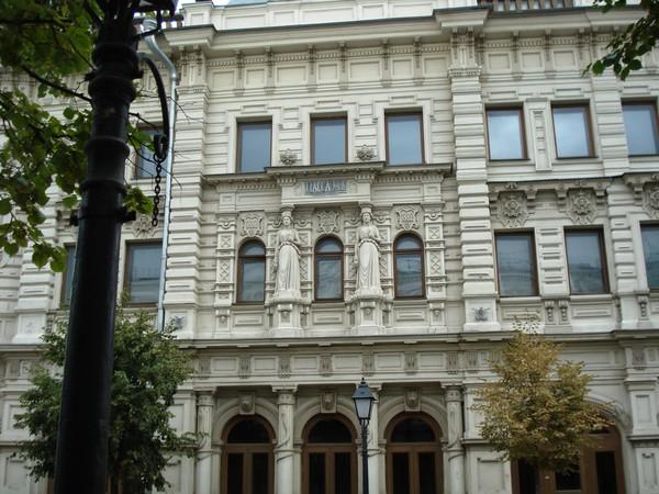 Казань.Фрагмент здания Пассажа