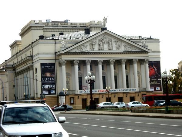 Казань.Театр оперы и балета
