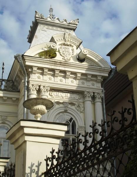 Казань, ул.Лобачевского.Здание 1906г.