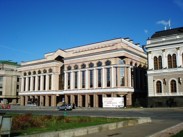 Казань.Консерватория