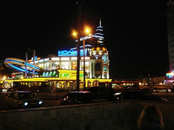 Вечерняя Казань
