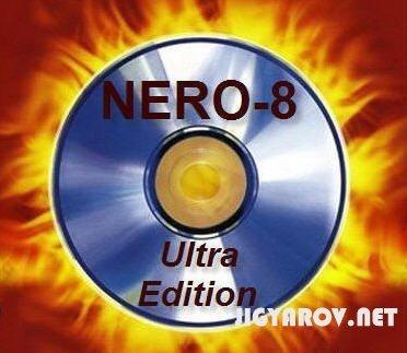 Nero официально зарелизила Nero 8 Ultra Edition 8.3.2.1b N