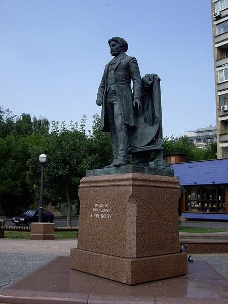 Памятник В.И. Сурикову