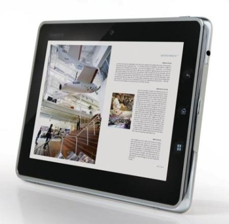 Identity Tab E201 - 7-дюймовый <strong><font color=#330000>планшет</font></strong>