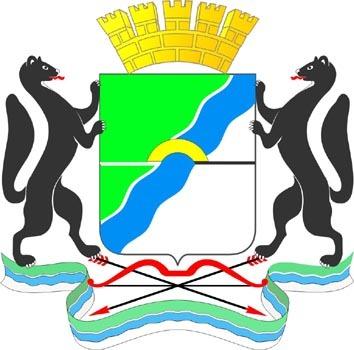 флаг и герб новосибирской области