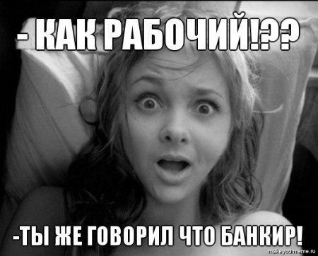 http://content.foto.mail.ru/mail/rina_metis/_myphoto/i-146.jpg