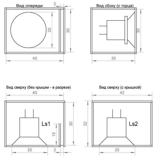 Как установить ящики под сидения yeti