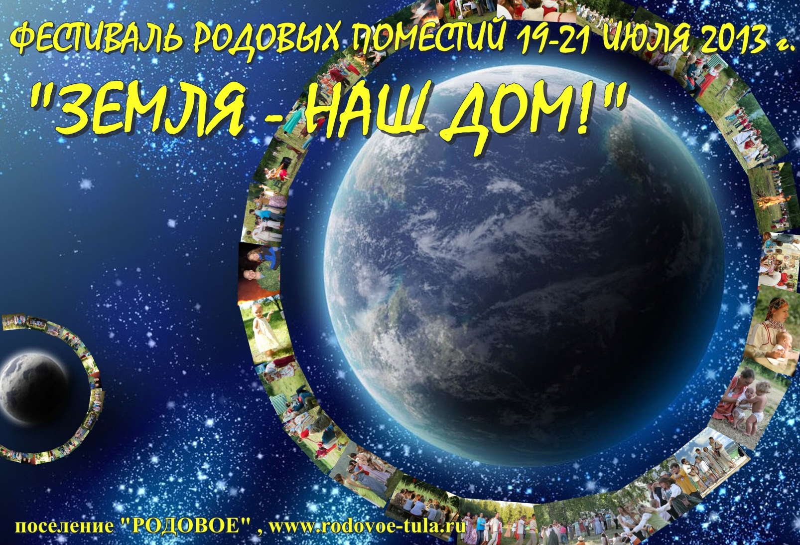 http://content.foto.mail.ru/mail/rodovoe/rodovoe/h-4205.jpg