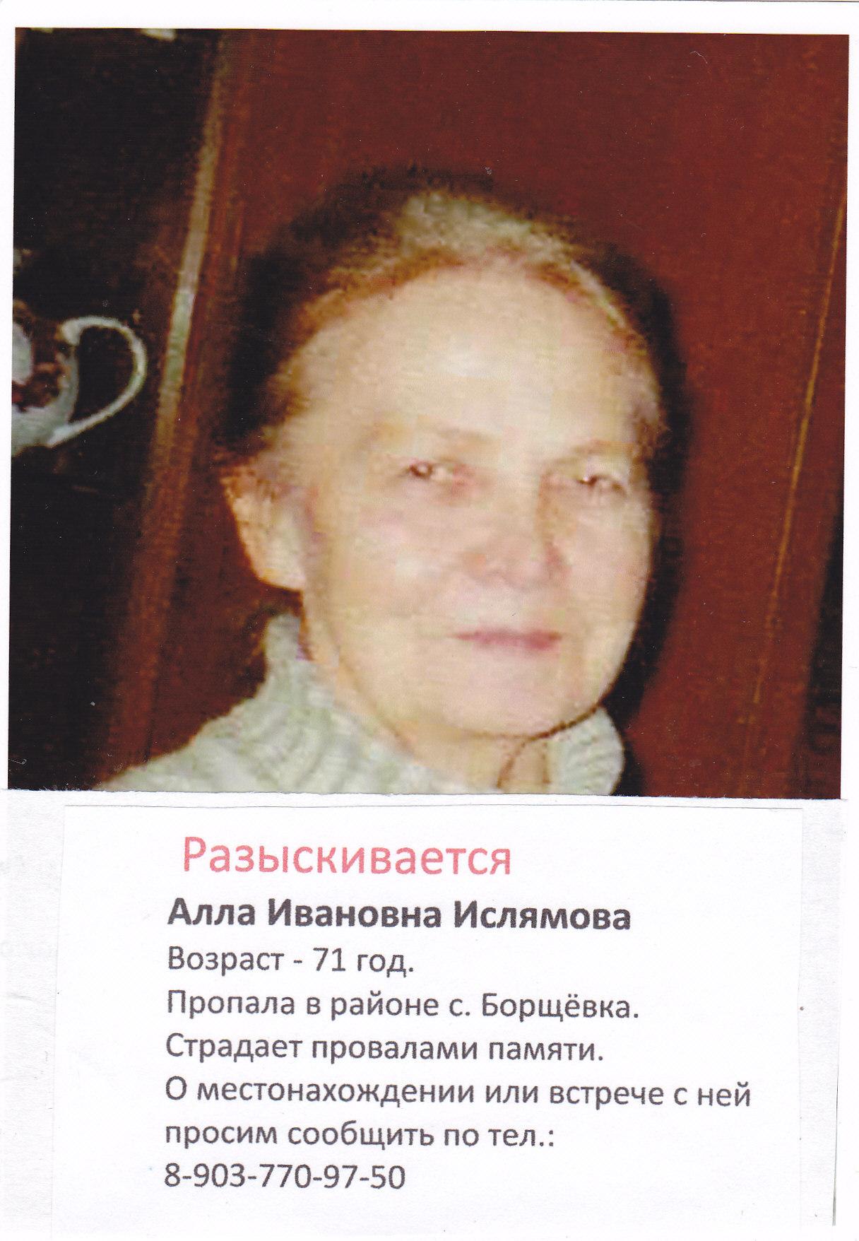http://content.foto.mail.ru/mail/rodovoe/rodovoe/h-4208.jpg