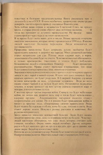 http://content.foto.mail.ru/mail/rodovoe/rodovoe/s-2785.jpg