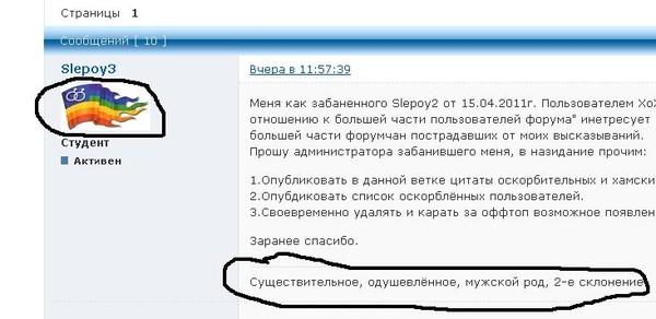 http://content.foto.mail.ru/mail/rolld/103/i-159.jpg