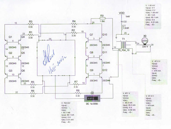 Бестопливный автомобиль Тесла : Изобретения Тесла - CyberEnergy.ru - альтернативная энергетика
