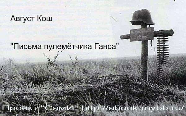http://content.foto.mail.ru/mail/ruffneck80/60/i-63.jpg