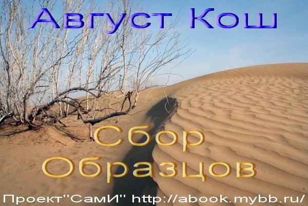 http://content.foto.mail.ru/mail/ruffneck80/60/i-64.jpg