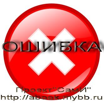 http://content.foto.mail.ru/mail/ruffneck80/60/i-68.jpg
