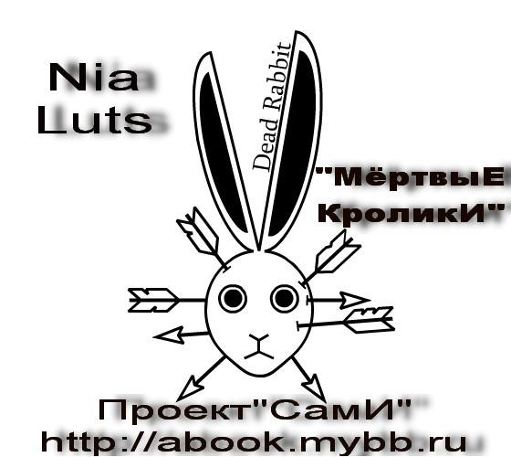 http://content.foto.mail.ru/mail/ruffneck80/60/i-69.jpg