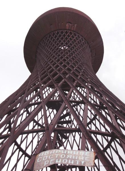 Коррозия башни вПолибино
