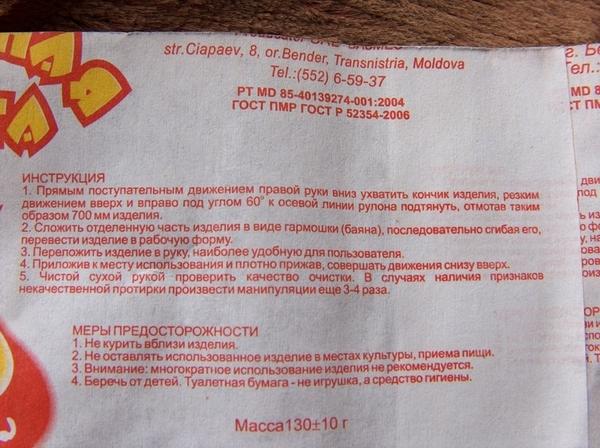 http://content.foto.mail.ru/mail/rybafish.bonele/httpdiverphotomailru/i-36.jpg