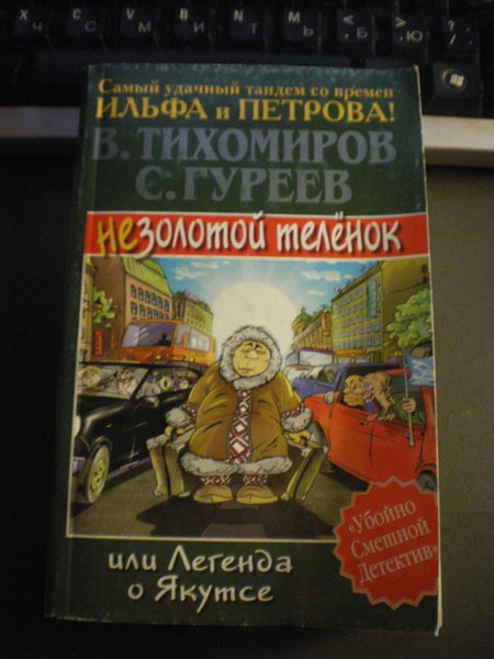 http://content.foto.mail.ru/mail/ryzhaya_bestiya4/Romantsov/i-2080.jpg