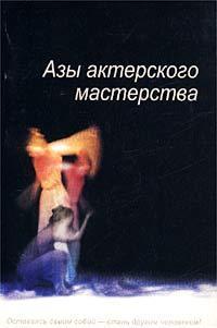 http://content.foto.mail.ru/mail/ryzhaya_bestiya4/chernuj_voron/i-925.jpg