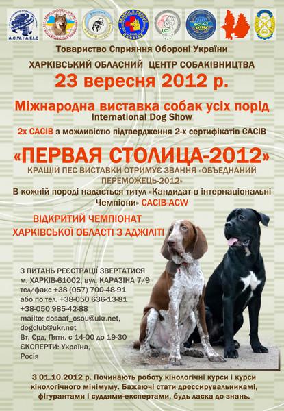 http://content.foto.mail.ru/mail/s_estes/resourses/i-22.jpg