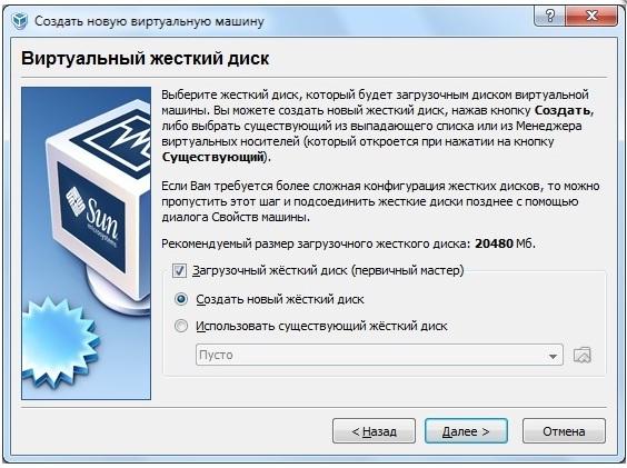 Создать Виртуальный Диск Программа