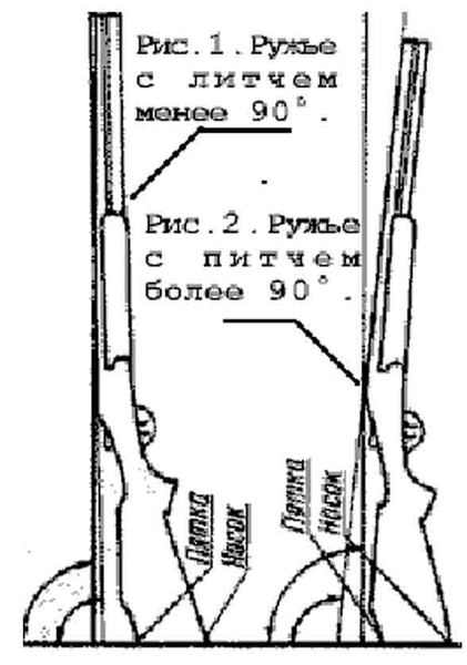 i-44.jpg