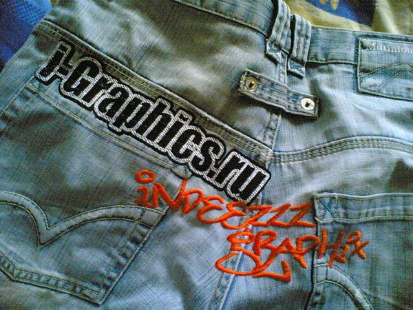 Вышивка на джинсах.