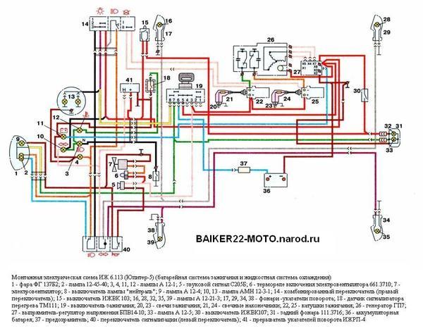 Мини-атс panasonic схема бп