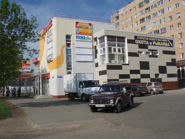 Орехов-Зуево. Торговый центр Нарцисс