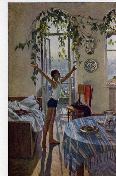 картина яблонской утро: