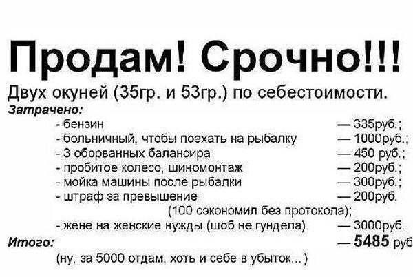 http://content.foto.mail.ru/mail/scorpion151173/_mypagephoto/i-383.jpg