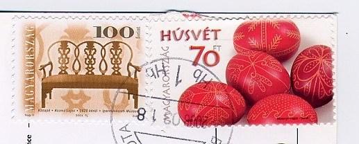 Открытка из венгрии