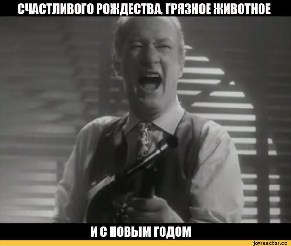 Фильм Ангелы С Грязными Душами 2