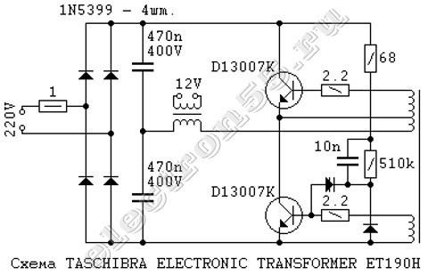 Электронные трансформаторы для