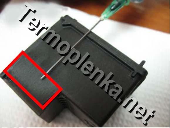 Инструкция по заправке картриджей HP DeskJet 2000 Printer J210a.