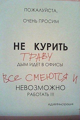 http://content.foto.mail.ru/mail/sergei-rotermel/28/i-136.jpg