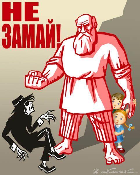 seksualnaya-i-povedencheskaya-revolyutsiya-na-zapade