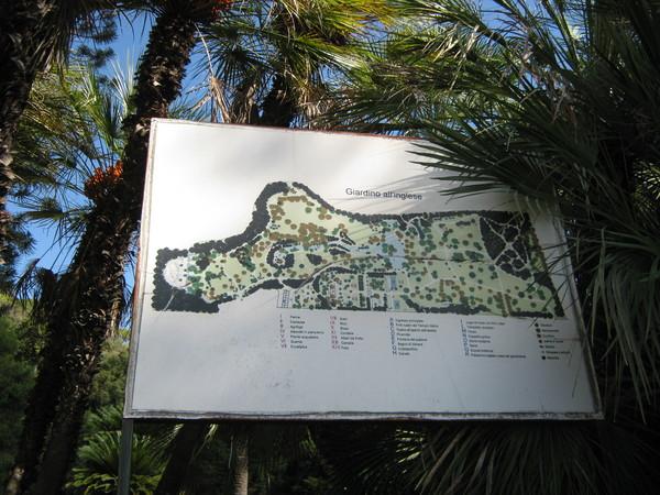 план английского сада