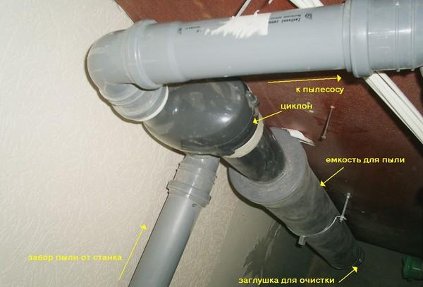 Самодельный циклон для пылесоса из канализационных труб