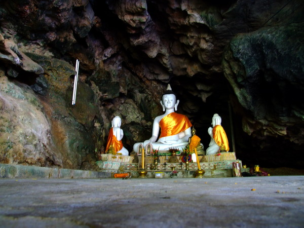 Као Сок. Пещерный храм