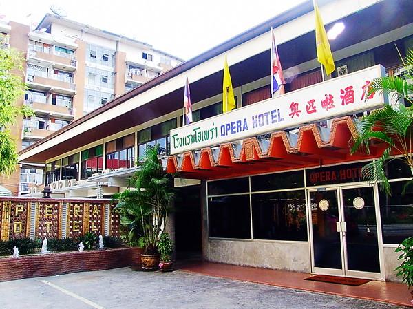 Отель Опера в Бангкоке