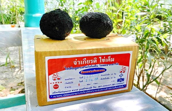 Соленые яйца из Чаийя. Khai Khem Chaiya.