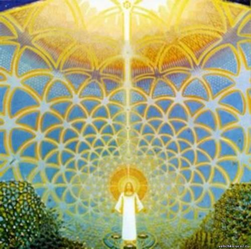 И сияющий золотой свет из нашего