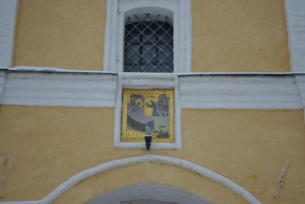 http://content.foto.mail.ru/mail/shel1983/04-05_12_10/i-46742.jpg