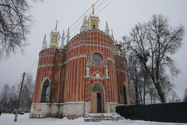 http://content.foto.mail.ru/mail/shel1983/04-05_12_10/i-46982.jpg